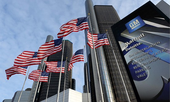 General Motors headquarters in Detroit, Michigan