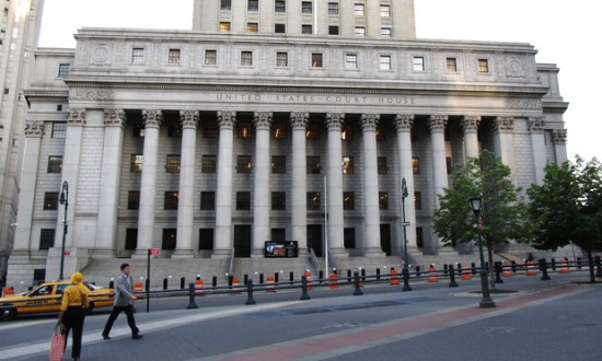 thurgood-marshall-courthouse