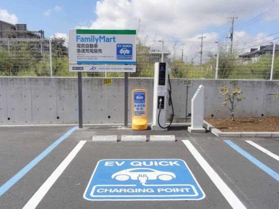 EV Charger In Japan