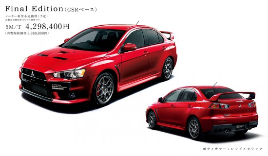 mitsubishi-lancer-evolution-final-edition-ordering-books-open-in-japan-photo-gallery-94369_1