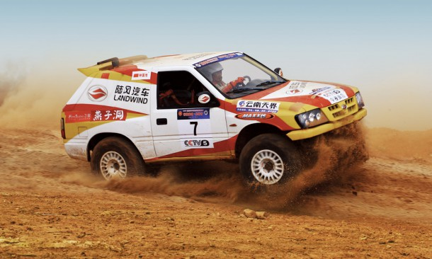 Landwind X9 Rally Trucklet